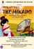 Gilbert and Sullivan's The Mikado